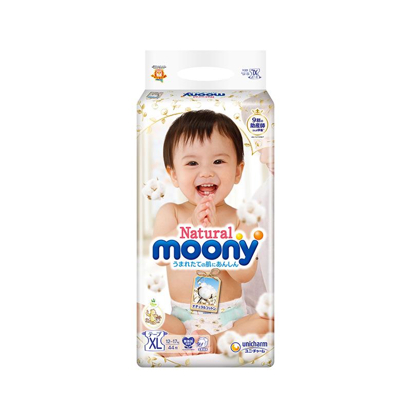 Naturalmoony皇家系列腰贴型婴儿纸尿裤XL号44片