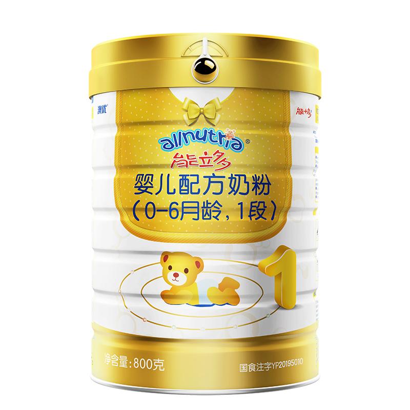 澳优能立多婴儿配方奶粉1段(0-6个月)800g听