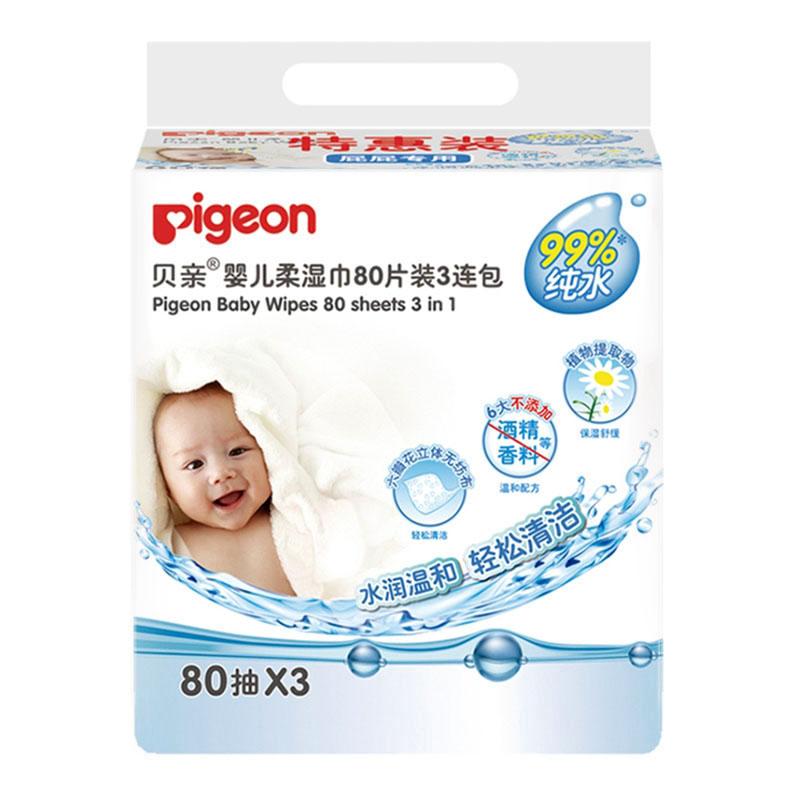 贝亲Pigeon婴儿柔湿巾80片3连包