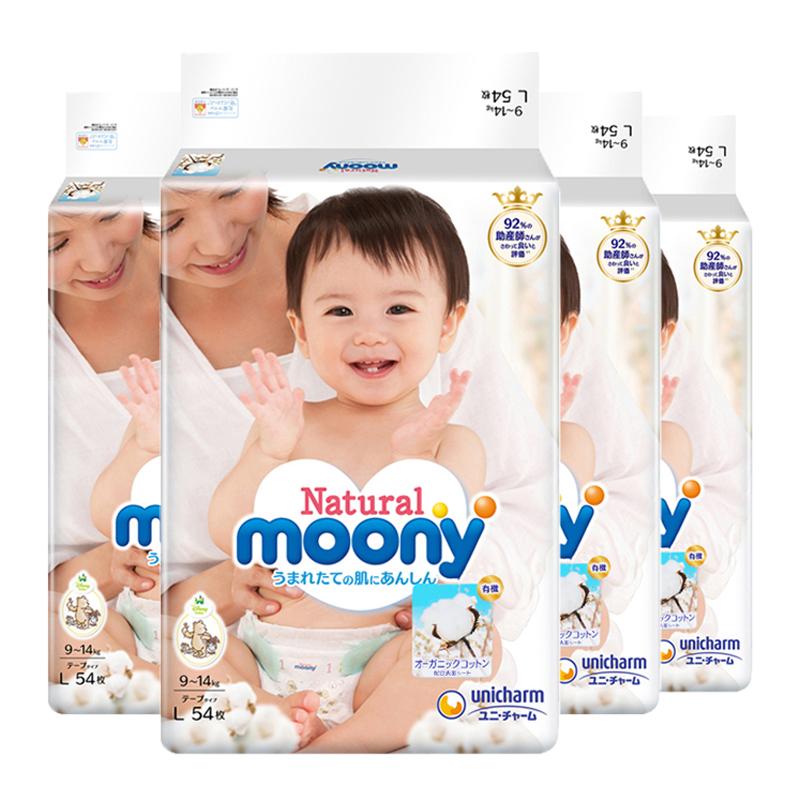 【乐海淘】日本尤妮佳Moony纸尿裤L 54片*4包装 Natural自然系列 保税区直发