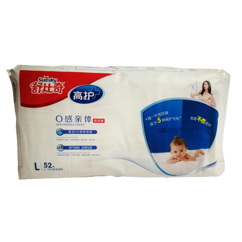 舒比奇高护O感亲体纸尿裤L52片(6-14kg)