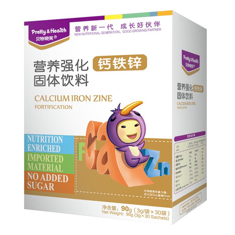 贝特晓芙钙铁锌(营养强化固体饮料)3g*30袋盒