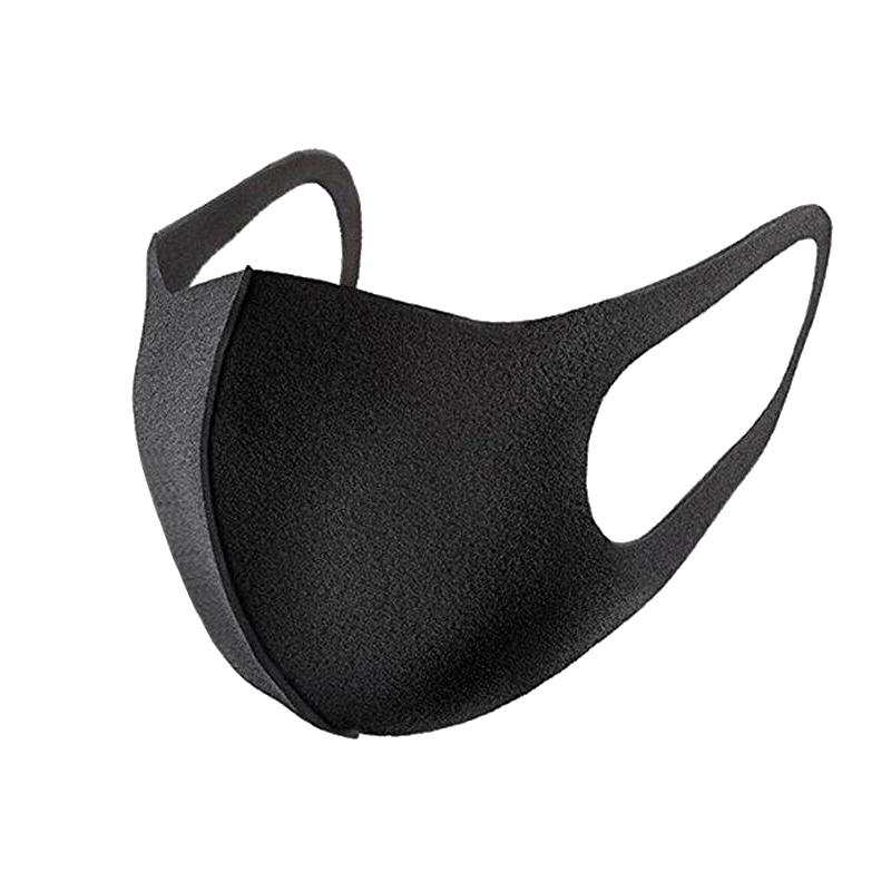 云南白药--泰邦弹性防尘口罩2只装2只/袋
