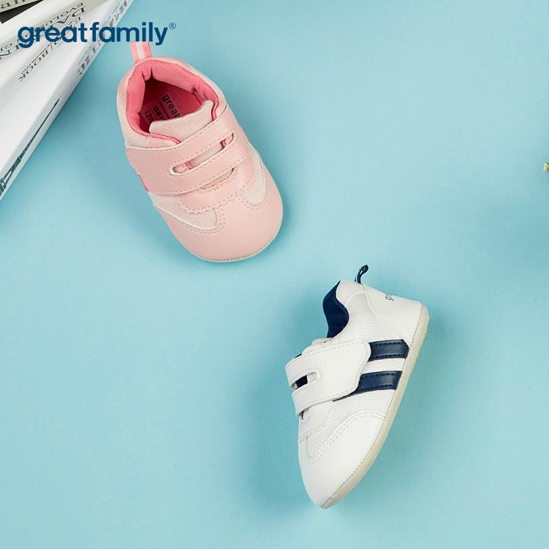 歌瑞贝儿(新)中性宝宝鞋GB183-004SH白11CM双