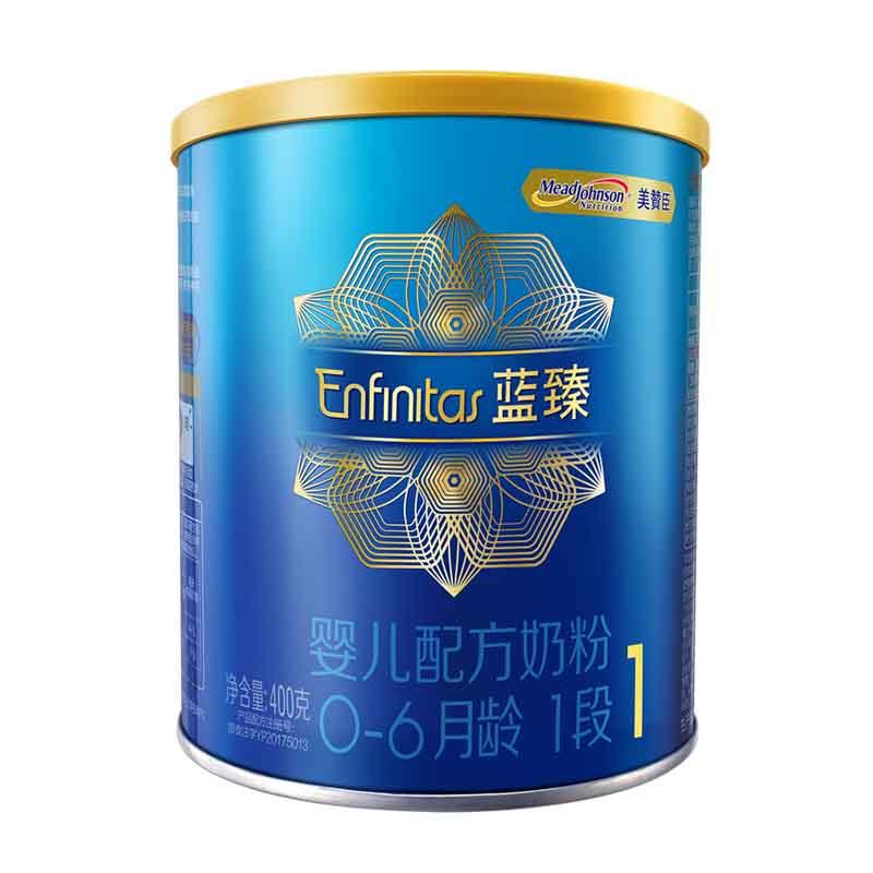 美赞臣(MeadJohnson)蓝臻婴儿配方奶粉1段(0-12个月)400g/罐装(新老包装随机发货,新包装0-6个月适用,以收到实物为准。)