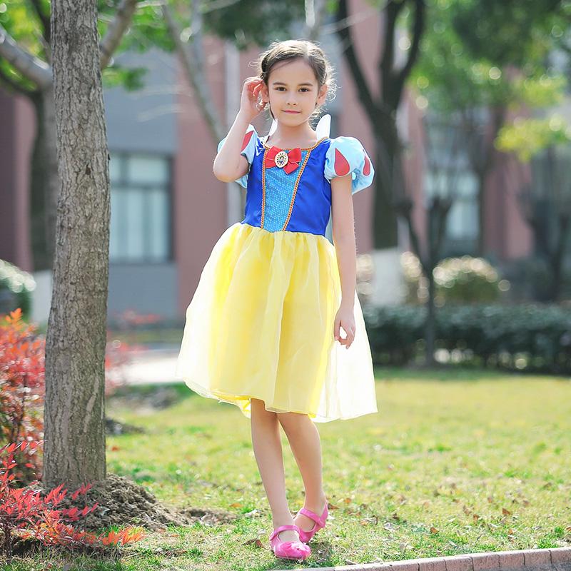 迪士尼白雪公主宝蓝