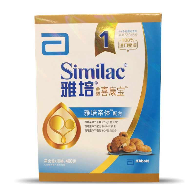 雅培亲体Similac进口奶源金装喜康力400g盒装 1段