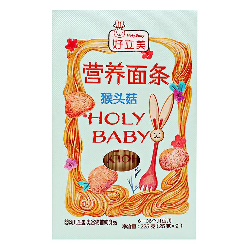 holybaby好立美--猴菇营养面条(6-36月)225g/盒