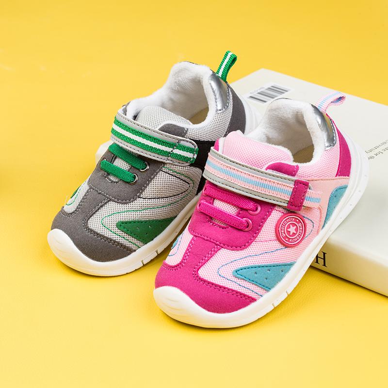 歌瑞贝儿(新)女婴机能鞋GBR4-017SH粉13CM双
