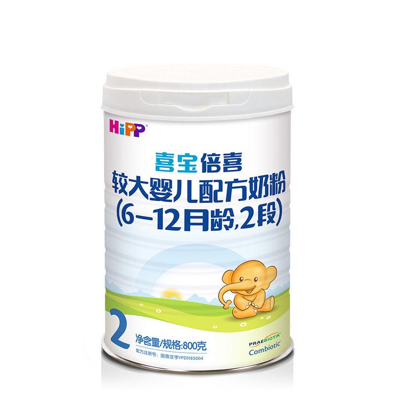 喜宝倍喜较大婴儿配方奶粉(6-12月)800g/听