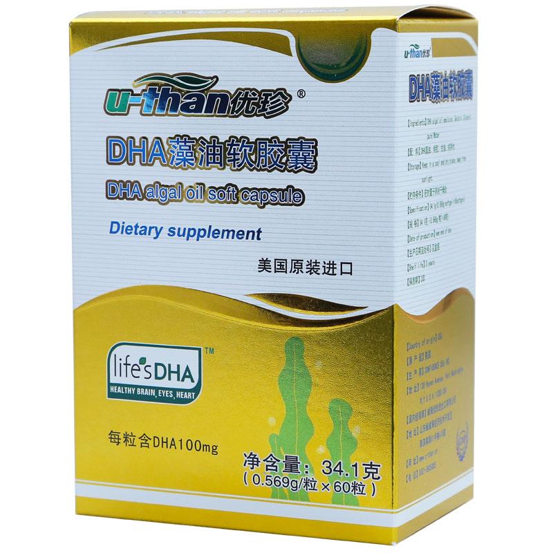 优珍美国原装进口DHA藻油软胶囊0.569g*60粒盒