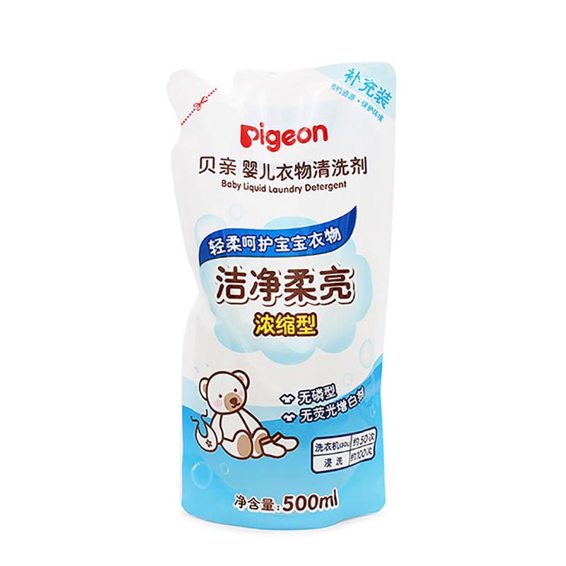 贝亲Pigeon婴儿洗衣液补充装500ml浓缩型