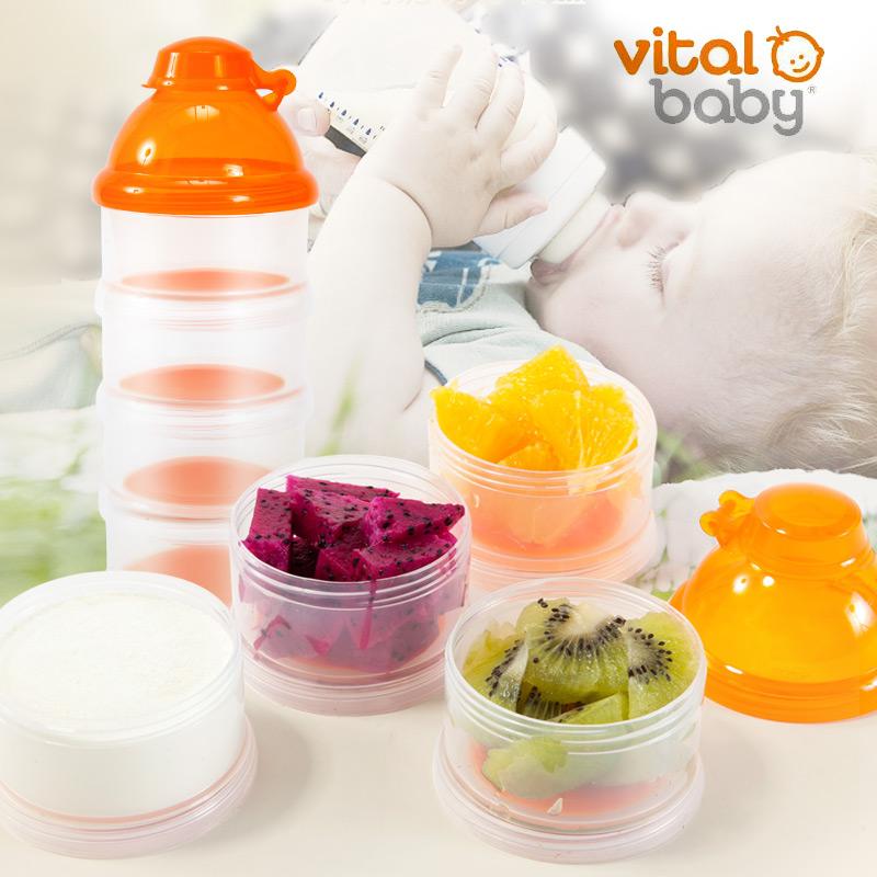 韦特儿Vitalmini冷冻软底时尚奶粉分装盒安全PP材质不含双酚A