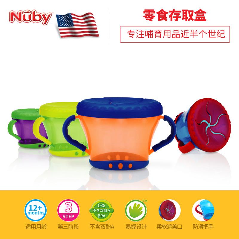 努比NUby零食存取盒1个盒紫/绿/橘/蓝(颜色随机)