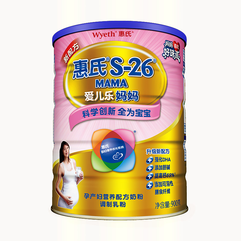 Wyeth惠氏s-26 爱儿乐妈妈900g罐装孕妇奶粉孕妈妈奶粉原装进口