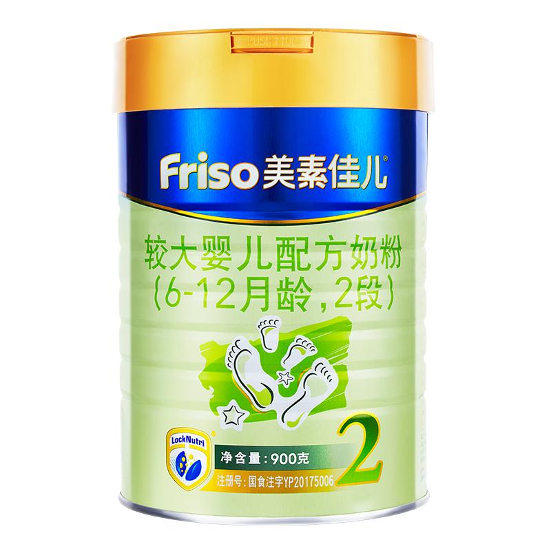 美素佳儿(Friso)较大婴儿配方奶粉2段(6-12个月)900g/罐装