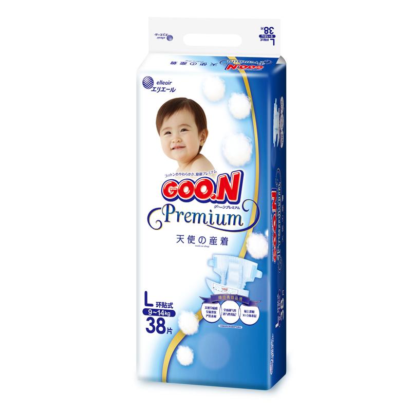 大王GOO.N--天使系列纸尿裤环贴式L(9-14kg)38片/包