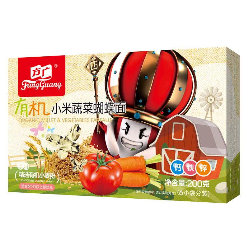 方广有机小米蔬菜蝴蝶面200g全面营养小袋分装