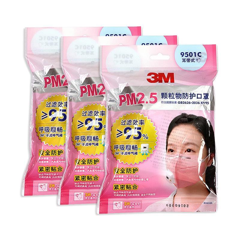 3M 带呼吸阀防护口罩商超版 粉色 防花粉飞沫 KN90折叠耳带式防雾霾防细小颗粒物 9003C 3只/袋*3袋 共9只