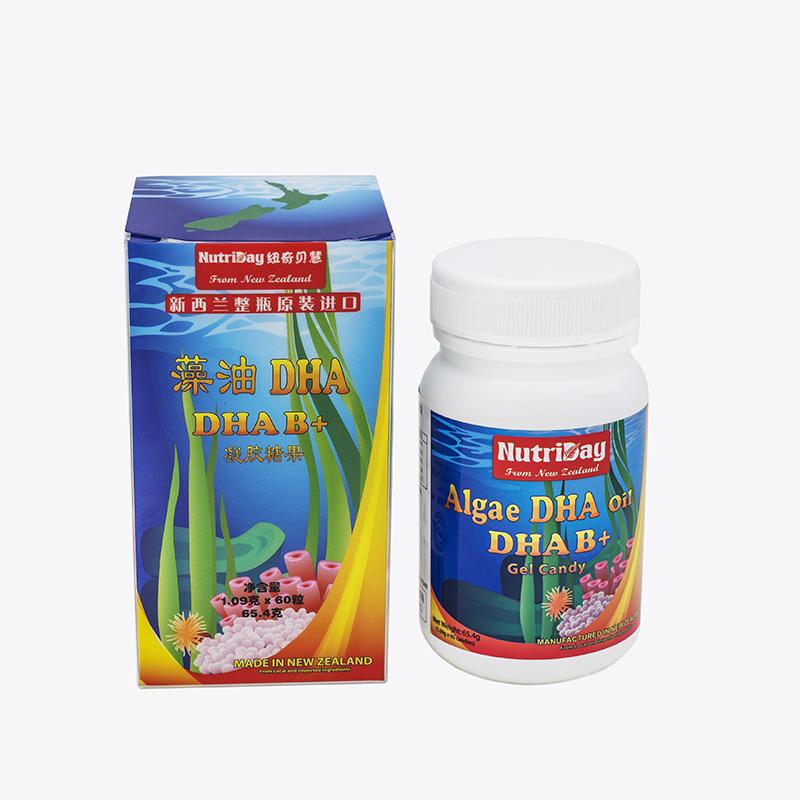纽奇贝慧DHAB 藻油凝胶糖果65.4g新西兰原装进口凝胶糖果