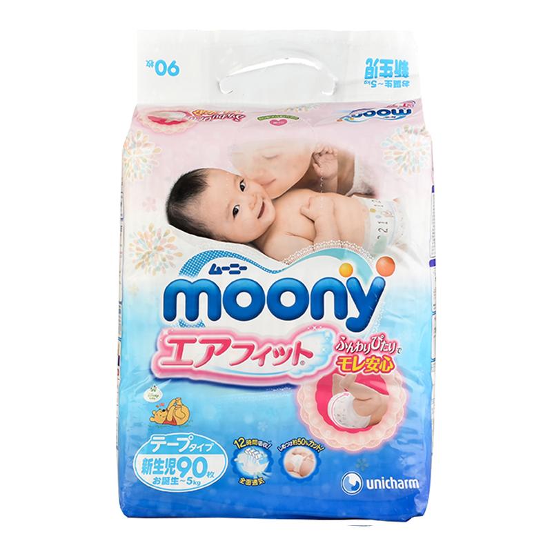 【包税】妮佳moony纸尿裤NB90片