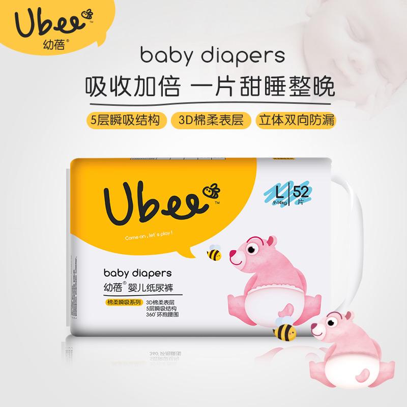 幼蓓(Ubee)婴儿纸尿裤棉柔瞬吸系列L码52片/袋