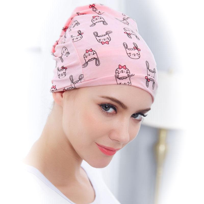 歌瑞妈妈--粉色月子堆堆帽