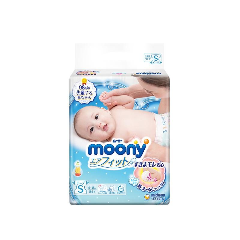 Moony尤妮佳纸尿裤S84片