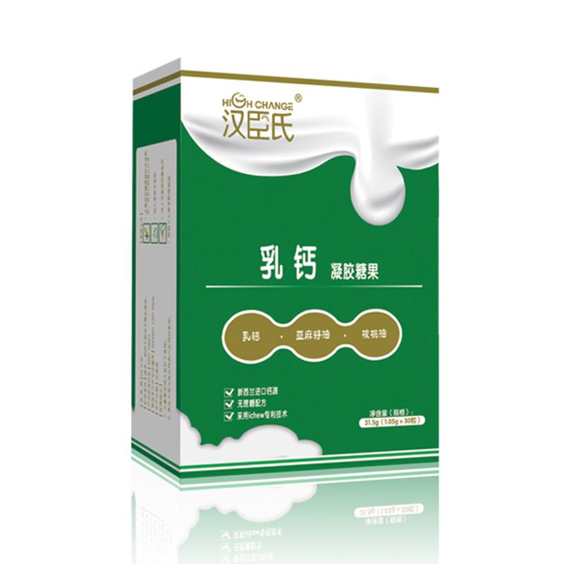 汉臣氏乳A+婴幼儿乳钙软胶囊(盒)500mg*30粒