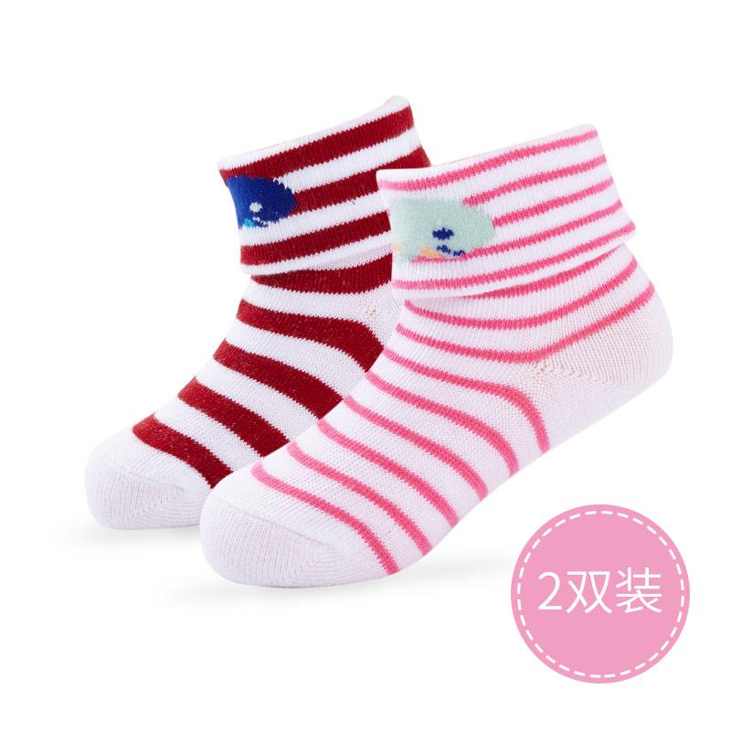 歌瑞贝儿防滑松口条纹鲸鱼宝宝袜2双装