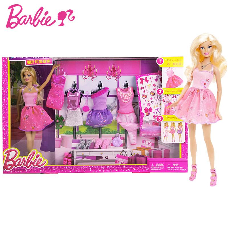 芭比设计搭配礼盒