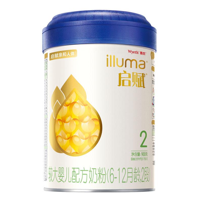 惠氏启赋(Wyeth illuma)较大婴幼儿配方奶粉2段(6-12个月)900g/罐装