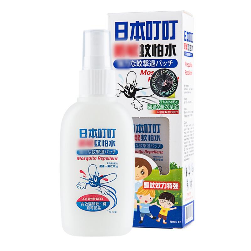 【官方直供】日本叮叮驱蚊水70ml