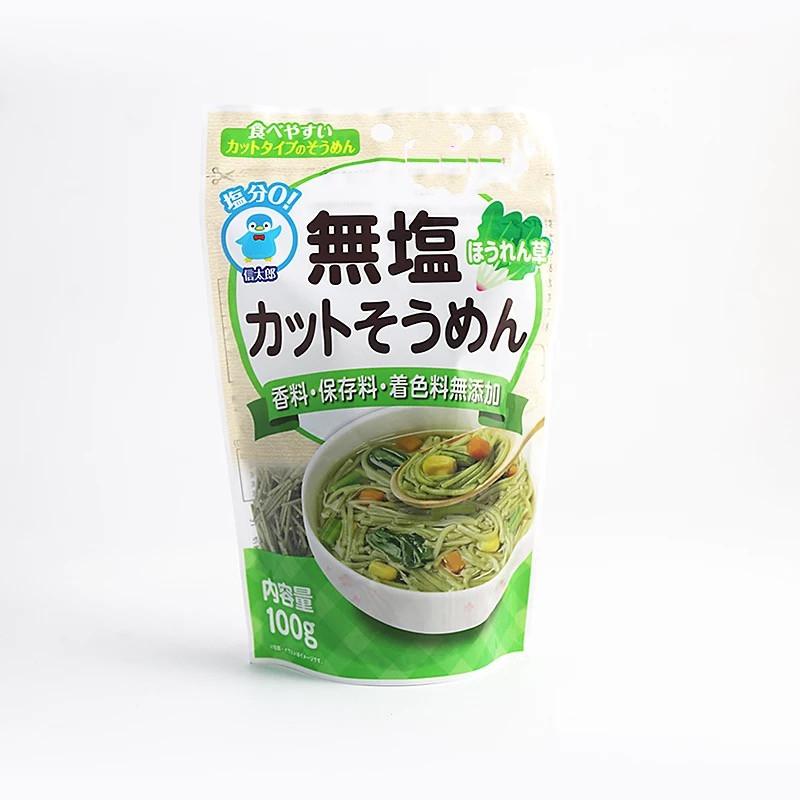信太郎(新)--菠菜味碎面100g/袋