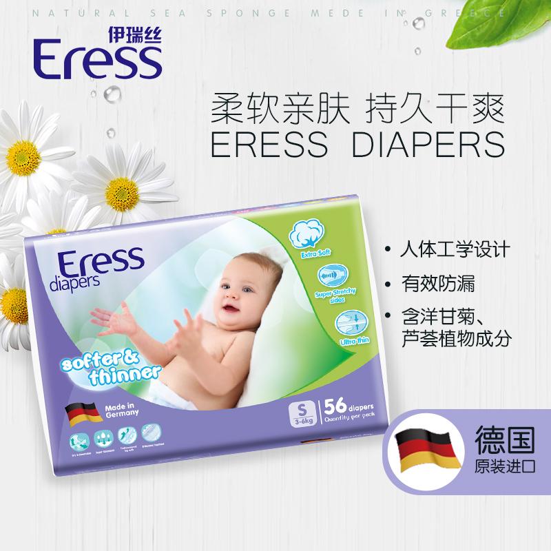 伊瑞丝德国进口婴儿纸尿裤超强吸水双重防侧漏S56片/包