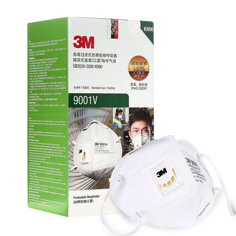 3M 带呼吸阀防护口罩 防花粉飞沫 KN90折叠耳带式防雾霾防细小颗粒物 9001V 25只/盒 独立包装