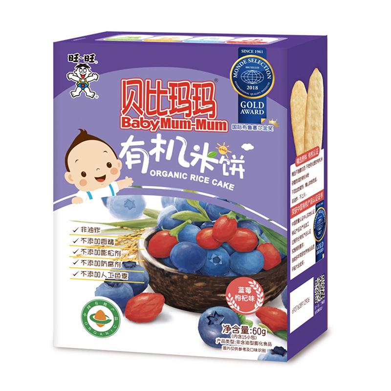 贝比玛玛-蓝莓枸杞味有机米饼(6月以上)60g/袋