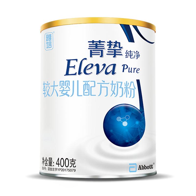 雅培菁挚Eleva纯净较大婴儿配方奶粉400g听