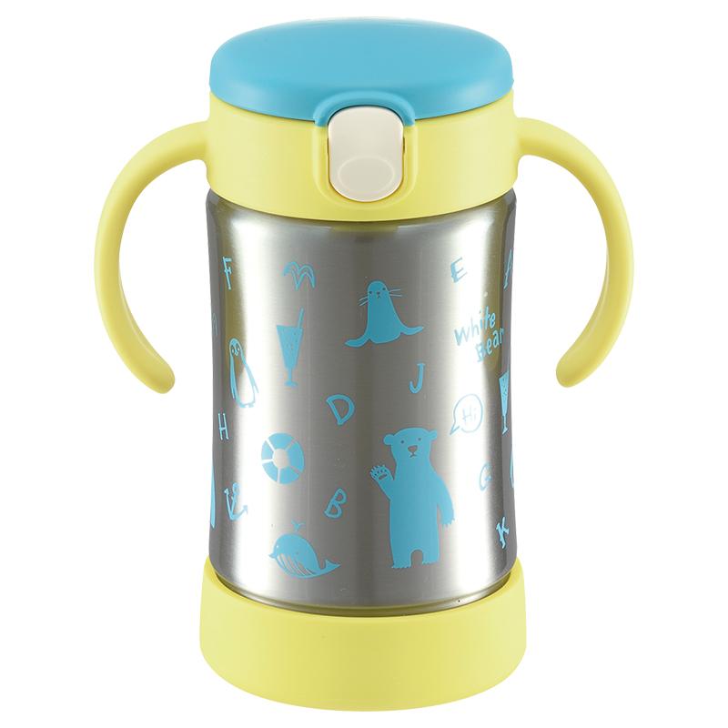利其尔(网)不锈钢真空保温杯(黄色)300ML
