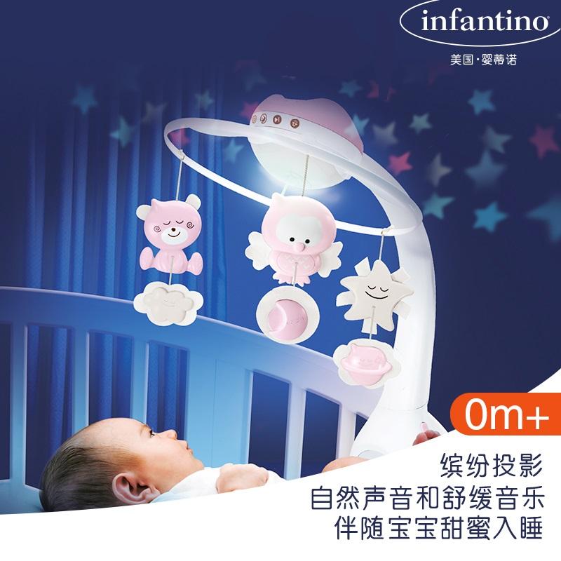 infantino 婴蒂诺三合一梦幻床铃(粉)004914