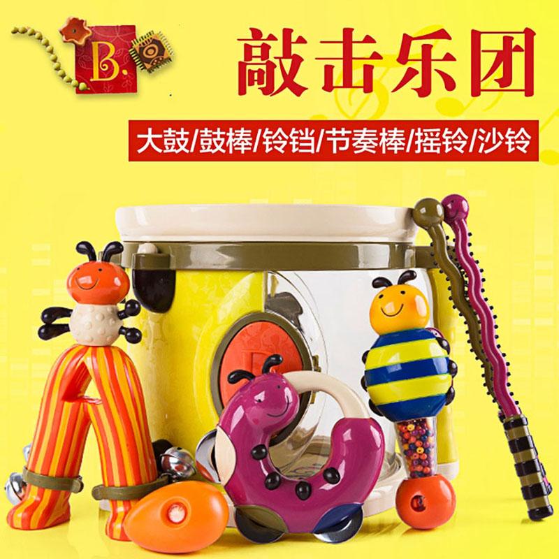 B.Toys比乐丛林打击乐大鼓套装音乐玩具 感官训练