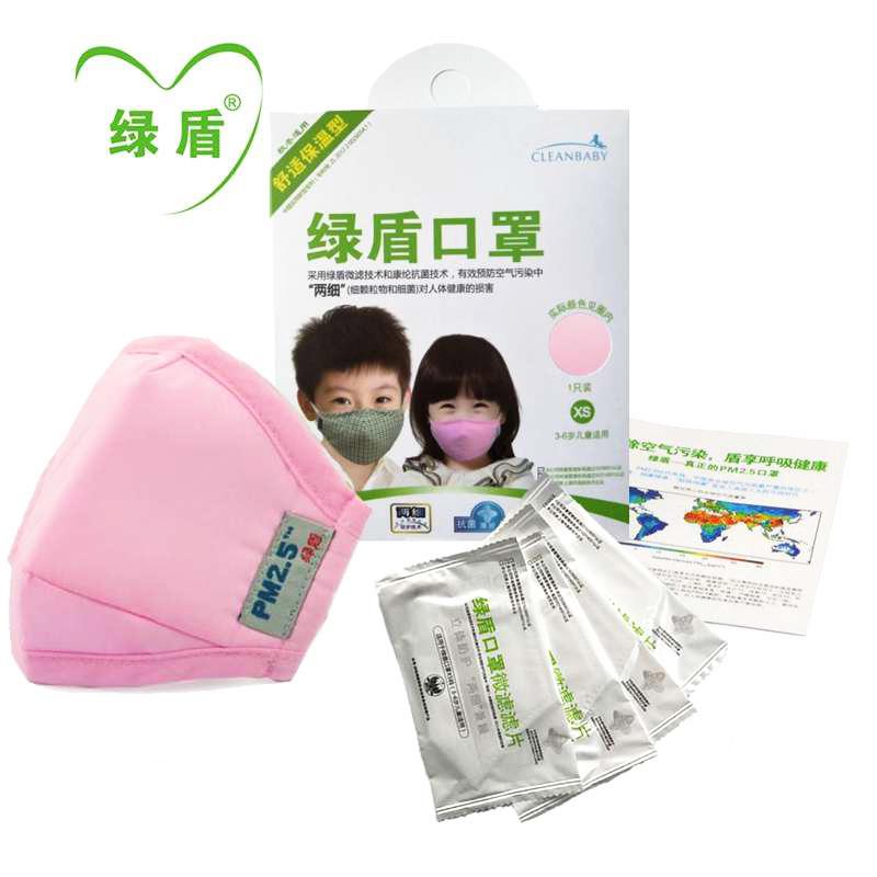 绿盾PM2.5防霾口罩儿童款XS号1支装颜色随机采用立体剪裁透气