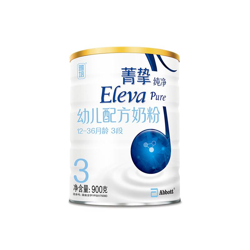 雅培(Abbott)菁挚Eleva纯净幼儿配方奶粉3段(12-36个月)900g/罐装(平盖老包装)