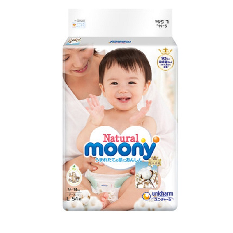 Natural Moony皇家系列婴儿纸尿裤(9-14kg)L54片
