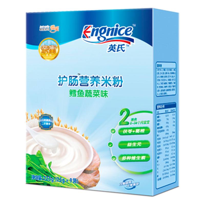 英氏Engnice护肠营养米粉225g鳕鱼蔬菜2段6个月以上