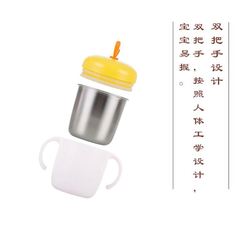 婴之侣--小方鸡儿童不锈钢水杯(4-48月)1个/盒