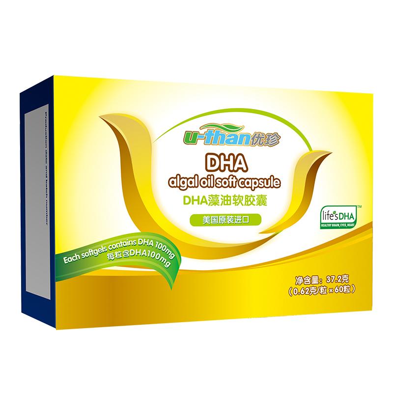 优珍--原装进口DHA藻油软胶囊0.62g*60粒/盒