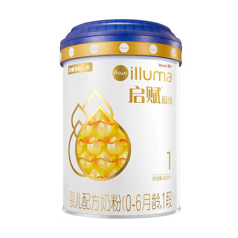 启赋蕴淳婴儿配方奶粉1段(0-6月)850g桶