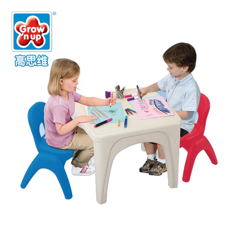 Grownup高思维小孩子桌椅组合3020