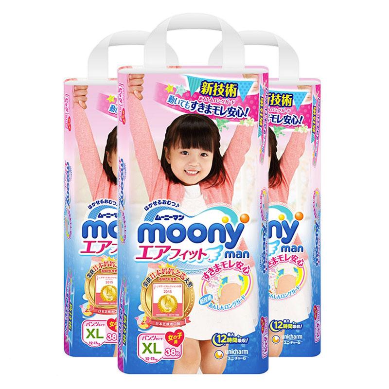 婴儿裤型纸尿裤(女)XL女(12-17kg)三包组合装